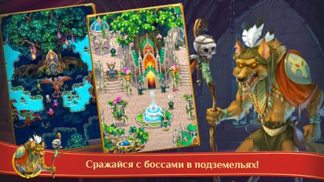 Скриншот Warspear Online