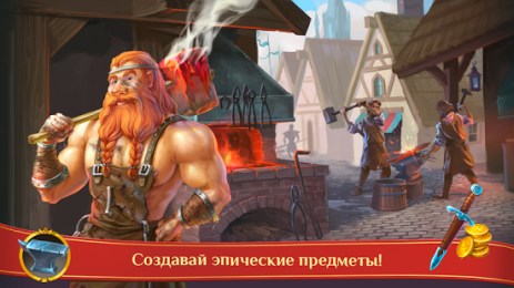 Warspear Online (MMORPG, MMO) | Android
