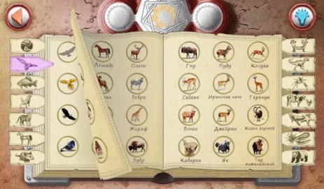Скриншот Алхимия на бумаге Животные