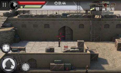 Скриншот Modern Sniper