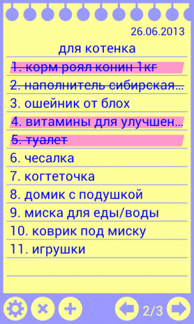 Скриншот Wish List