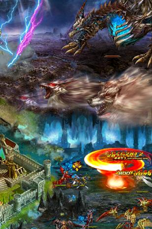 Скриншот Demon Slayer