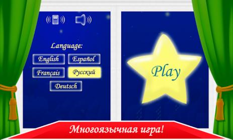Соедини точки для детей | Android