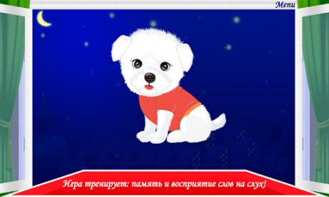 Скриншот Соедини точки для детей - детская развивающая игра