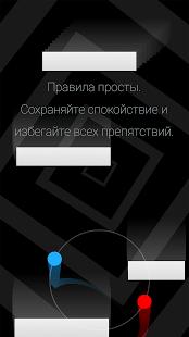 Скриншот Duet