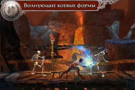 Prince of Persia Shadow & Flame | Android