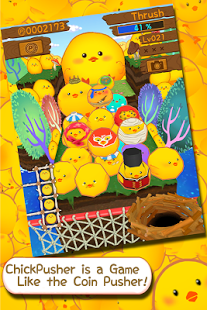 ChickPusher | Android