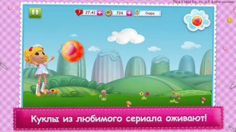 Лалалупси лучшая детская игра | Android