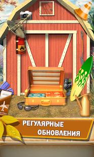 Скриншот 100 Дверей - Сезоны 2