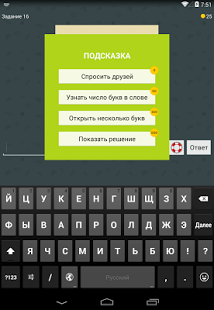 Скриншот Бредусы