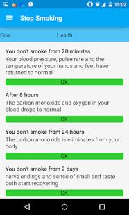 Скриншот Stop Smoking