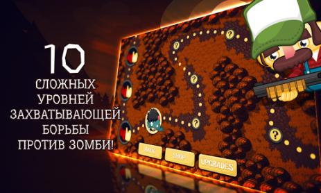 Скриншот League of Slots: Zombie Target