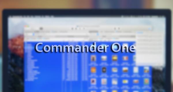Commander One – Total Commander на MAC с Mount MTP