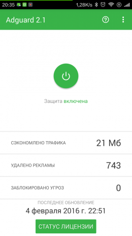 Adguard | Android