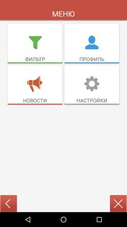 AppGigant | Android