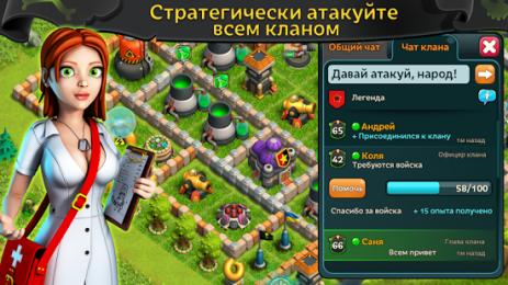 Скриншот Битва Зомби – ММО Стратегия