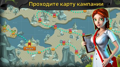 Битва Зомби – ММО Стратегия | Android