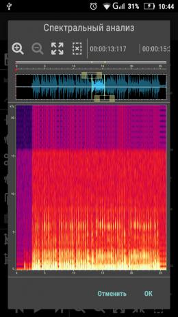 Скриншот Doninn Audio Editor