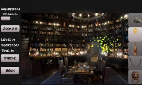 Тайная комната. Поиск объектов | Android