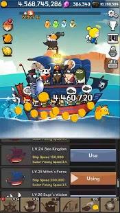 Скриншот рыбак Иванов