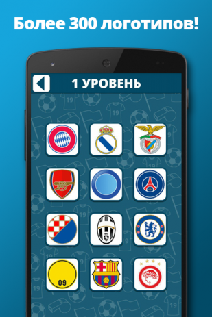 Скриншот Football Logo Quiz