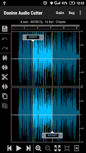 Doninn Audio Cutter (Free) | Android