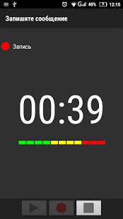 Скриншот Doninn Audio Cutter