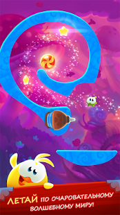 Cut the Rope: Magic | Android