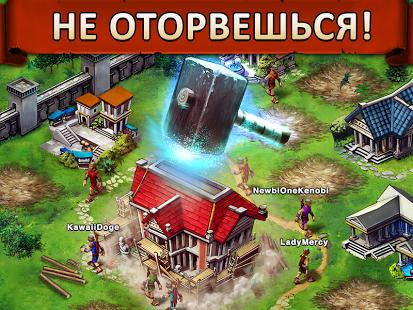 Скриншот Game of War 0