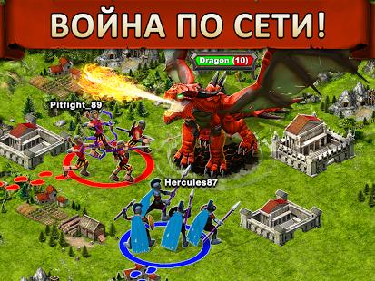 Скриншот Game of War 1