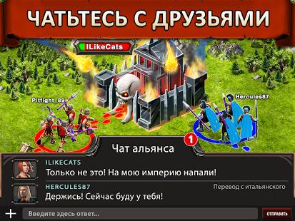 Скриншот Game of War 2