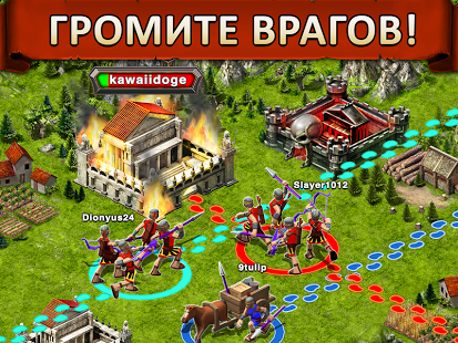 Скриншот Game of War 3