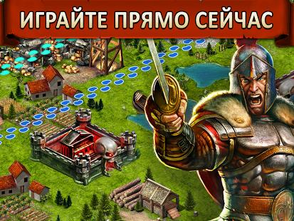 Скриншот Game of War 4