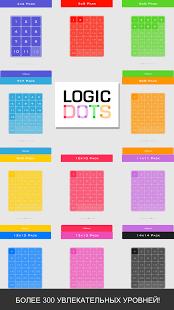 Скриншот Logic Dots