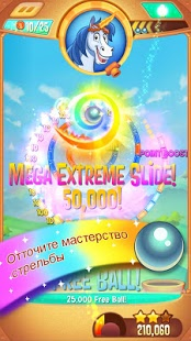 Peggle Blast | Android