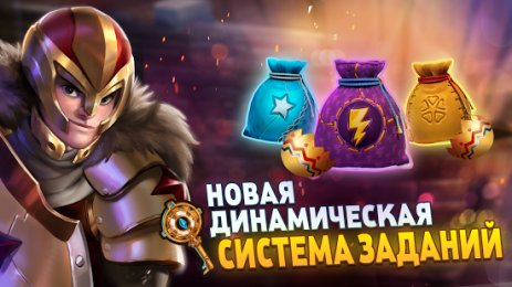 Shop Heroes | Android