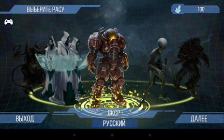 X-CORE. Galactic Plague. | Android