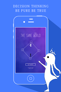 The Same World | Android