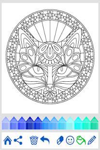 Screenshot Of Coloring Book Animal Mandala