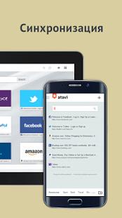 Закладки Atavi | Android