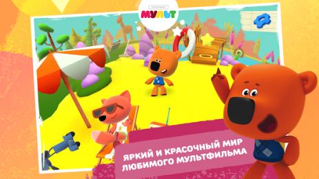 Ми-ми-мишки Free | Android