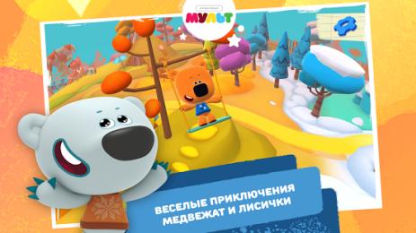 Скриншот Ми-ми-мишки