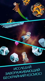 Cosmic Sloth | Android