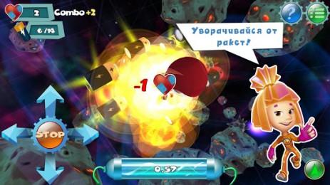 Фиксики в космосе! | Android