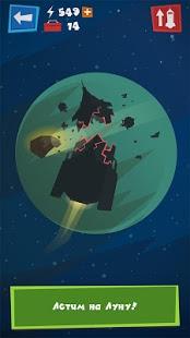 Фиксики: полет на Луну | Android