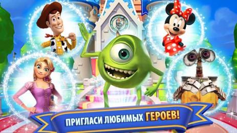Волшебные королевства Disney | Android