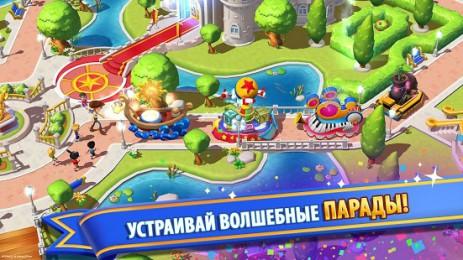 Скриншот Disney Magic Kingdoms: Построй волшебный парк!