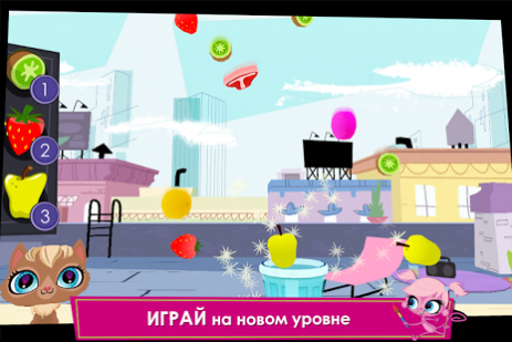 Скриншот Littlest Pet Shop Your World