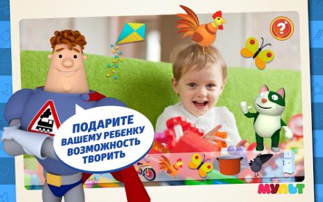 Аркадий Паровозов Free | Android