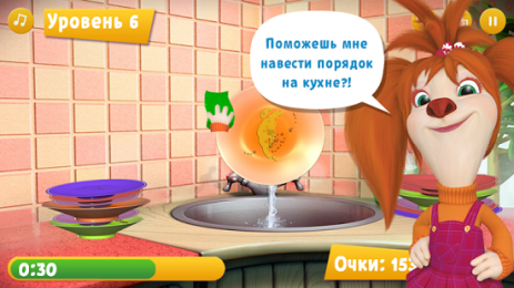 игра на андроид барбоскины скачать бесплатно